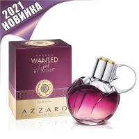 Azzaro Wanted Girl by Night