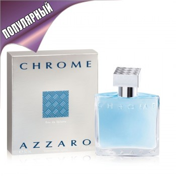 Azzaro Chrome оригинал