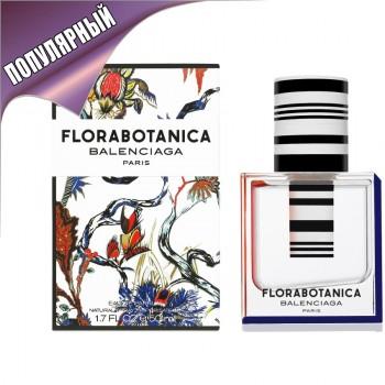 Cristobal Balenciaga Florabotanica оригинал