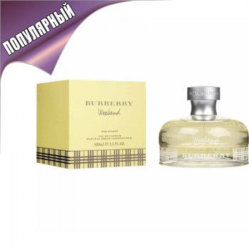 Burberry Weekend for Women оригинал