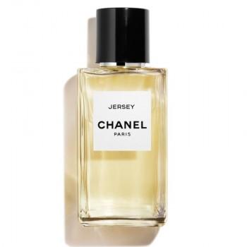 Chanel Les Exclusifs Jersey оригинал