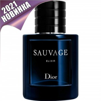 Dior Sauvage Elixir оригинал