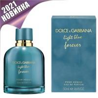 Dolce&Gabbana Light Blue Forever pour Homme