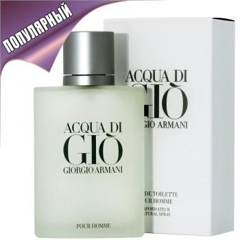 Giorgio Armani Acqua Di Gio Pour Homme оригинал