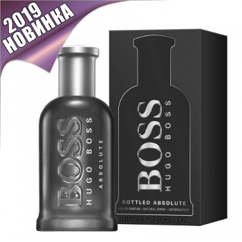 Hugo Boss Bottled Night оригинал