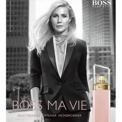 Hugo Boss Ma Vie Pour Femme