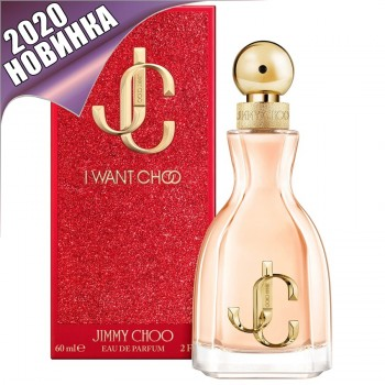Jimmy Choo I Want оригинал
