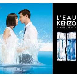 Kenzo L`eau Par pour femme