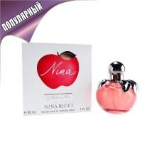 Nina Ricci Nina Apple Les Belles De Nina